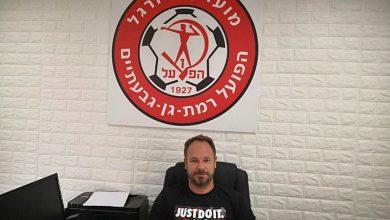 "Photo of משה הרשקו ממשיך כמנהל מקצועי בר""ג"