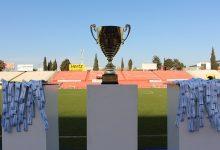 Photo of חטיבה צעירה – הגרלת רבע הגמר