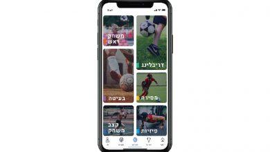 Photo of האפליקציה שמשגעת את עולם הכדורגל